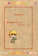 Seiken no Blacksmith Volume 14 12