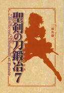 Seiken no Blacksmith Volume 7 04