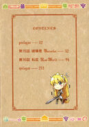 Seiken no Blacksmith Volume 6 08