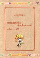 Seiken no Blacksmith Volume 15 02