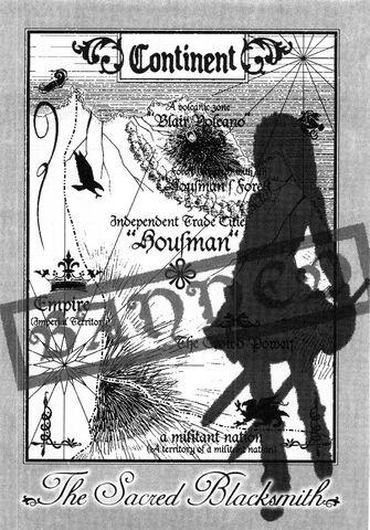 File:Seiken no Blacksmith Volume 1 11.jpg