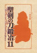 Seiken no Blacksmith Volume 11 01