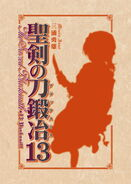 Seiken no Blacksmith Volume 13 01