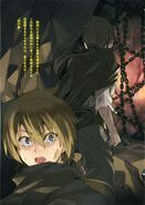 Seiken no Blacksmith Volume 10 05