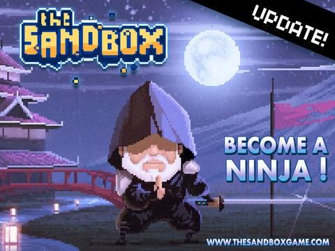 File:Ninja update.jpg