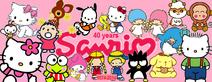 Sanrio 40 years