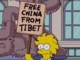 中华人民共和国(藏治)