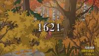1621年的北美