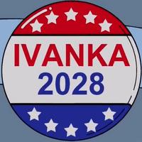 2028年伊万卡