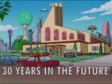 2023年