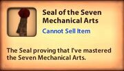 Seal-of-the-seven-mechanical-arts