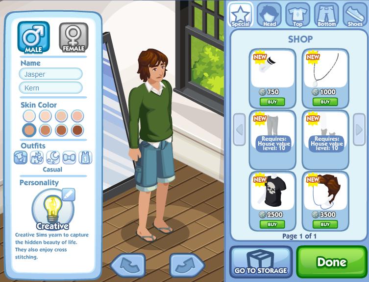 create a sim screen