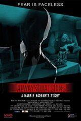 Always Watching (film)