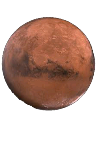File:Mars Cut.png