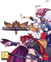 1866837-arcana heart 3 box art large
