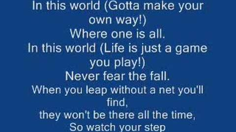 His World Lyrics