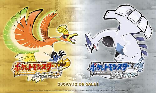 Pokémon® HeartGold™ Version- Pokémon® SoulSilver™ Version