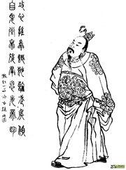 Ma Su - Qing ZQ-SGYY
