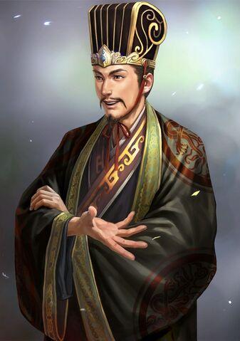 File:Xun Yu (high rank young) - RTKXIII.jpg