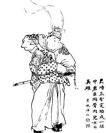 Campaign By Memorials Wikia Zhou Yu Fandom Powered 周瑜Gongjin's IbgYf67vy