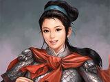 Bao Sanniang 鮑三娘