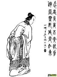 Lu Xun - Qing ZQ-SGYY