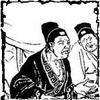 Zhang Rang Avatar
