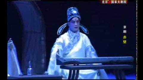 Chibi Opera