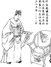 Sun Hao - Qing ZQ-SGYY