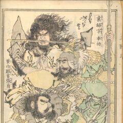 Artwork by Tsukioka Yoshitoshi