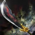 Blue Dragon - RTKXIII