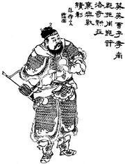 Cao Ren - Qing ZQ-SGYY