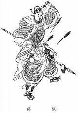 Zhang He - Qing SGYY