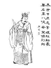 Liu Biao - Qing ZQ-SGYY