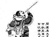 Xiahou Dun 夏侯惇