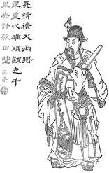 Yuan Shao - Qing SGYY