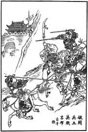 Lü Bu vs Three Brothers - Qing SGYY