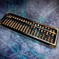 Abacus - RTKXIII
