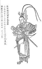 Lü Bu - Qing SGYY