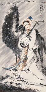 Wang Zhaojun (4 Beauties)