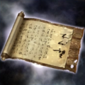 Zhou Book of Shadows - RTKXIII