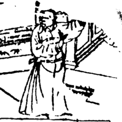 <i>Romance of the Three Kingdoms</i> <br /> Ming dynasty (1368-1644)