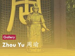 Gallery-zhouyu-banner