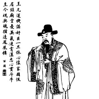 <i>Romance of the Three Kingdoms</i><br />Qing Dynasty<br /><i>Zengxian quantu</i>-edition