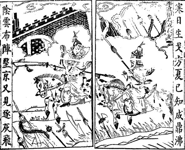 File:Chapter 09.2 - Li Jue and Guo Si attack the capital.jpg