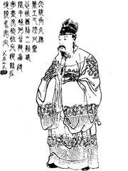 Liu Bei - Qing ZQ-SGYY