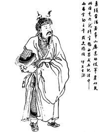 Zhao Yun - Qing ZQ-SGYY