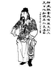 Guan Yu - Qing ZQ-SGYY