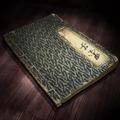 Mozi's Copy - RTKXIII DLC
