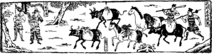 Kongming's wooden oxen and flowing horses - SGZ PH 64
